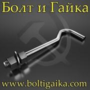 Болты фундаментные тип 1.2 ГОСТ 24379.1-80 фото