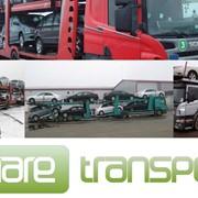 Перевозка автомобилей и грузов из Европы в Казахстан, Киргизстан и Россию. фото