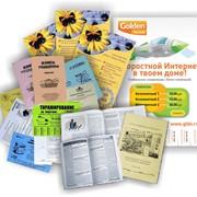 Изготовление визиток, листовок, евробуклетов и т.д. фото
