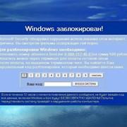 Расблокировка вашего компьютера от вирусов вымогателей фото