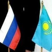 Новый способ снижения НДС через Казахстан фото