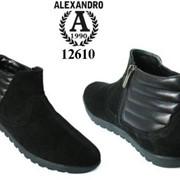 Обувь комбинированная кожа, модельная мужская обувь от производителя, Харьков фото