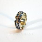 Кольцо серебряное Спаси и сохрани широкое КСЗ 025 фото