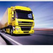 Транспортно-экспедиционные услуги, перевозки грузов автомобильным транспортом в международном сообщении. фотография
