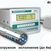 Программируемый концентратомер-плотномер КПР-1М фото