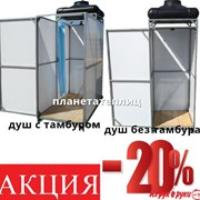 Летний-дачный ДушИмпласт (металлический) для дачи Престиж Бак: 55 литров. фото