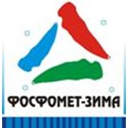 Фосфомет-Зима — модификатор ржавчины фосфатирующий фото