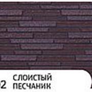 Термопанель фасадная AK9-002 Слоистый песчаник фото