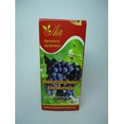 Эфирное масло косточек винограда 69428368