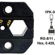 Pro`skit 1PK-3003D6 Насадка для обжима 1PK-3003F (RG-8/11,N- серия, Hex) фото