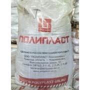 Пластификаторы для бетона, Винница, Винницкая обл., Украина фото