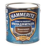 Молотковая эмаль по металлу Hammerite 2,5 л фото