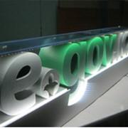 Изготовление объемных букв, Объемные буквы из пенопласта фото