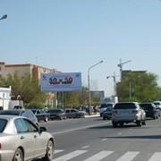 Реклама на билбордах в актау, 28 мкр фото