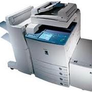Печать цифровая