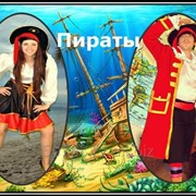 Пираты в Астане, Организация праздника ВкУс фото