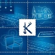 Разработка проекта автономных инженерных систем фото