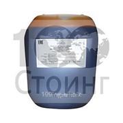 Краситель пищевой Бета-каротин 0,2% жирорастворимый (E160a) фото