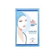 Омолаживающая маска Артикул: PNK-477-O Swisso Logical Active Spa