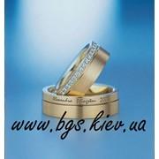 Обручальные кольца из золота с гравировкой фото