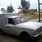 Автомашина ИЖ Москвич 27150 1979г фото