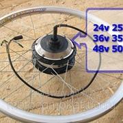 """26"""" заднее мотор-колесо 24, 36, 48 вольт (3кг) фото"""