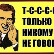 Оптимизация налогообложения, лучше это делать законно! фото