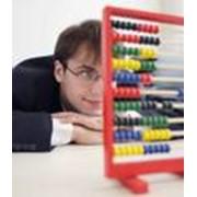 Бухгалтерское обслуживание, бухгалтерский учет фото