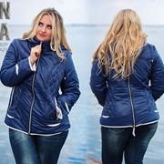 Куртка женская ДГ1517 фото