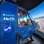 Динамика ЦНТУ: Комплексный тренажер экипажа вертолета Ми-171 фото