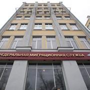 Трудоустройство в Москве и Московской области фото