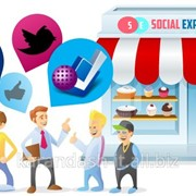 Маркетинг в социальных сетях фото