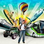 Автобусные туры к морю