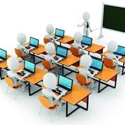 Аренда компьютерных классов, аудиторий для тренингов и занятий фото
