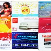 Изготовление дисконтных карточек из бумаги с ламинацией фото