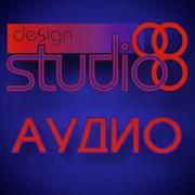 Аудио дизайн фото