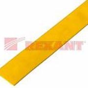 Трубка термоусаживаемая 30/15 мм желтая REXANT фото