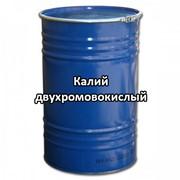 Калий двухромовокислый (Калий дихромат), квалификация: ч / фасовка: 0,7 фото