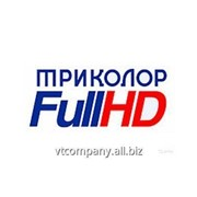 Комплект спутникового телевидения Триколор ТВ Сибирь с установкой фото