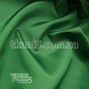 Ткань Тафта подкладочная (травяной) 5378 фото