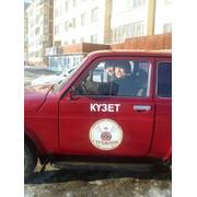 Услуги профессионального водителя в Астане фото