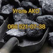Уголь антрацит АКО (крупный орех)30-70мм фото