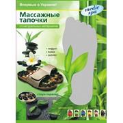 Тапочки Medic Spa массажные, черные, 46 р. 015C46 фото