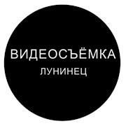 ВИДЕОСЪЁМКА,  фото