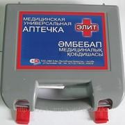 Аптечки первой помощи фото