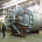 Корпус реактора синтеза ГАС фото