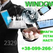 Установка-настройка Windows и ПК фото