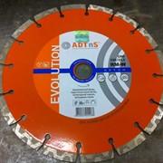 Круг алмазный 230-22,2-16W CFH 230L (RM-W) фото