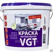 Краска ВГТ акриловая интерьерная ВД-АК-2180 Белоснежная влагостойкая 1,5 кг фото