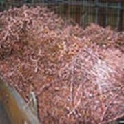 Закупка лома цветных металлов
